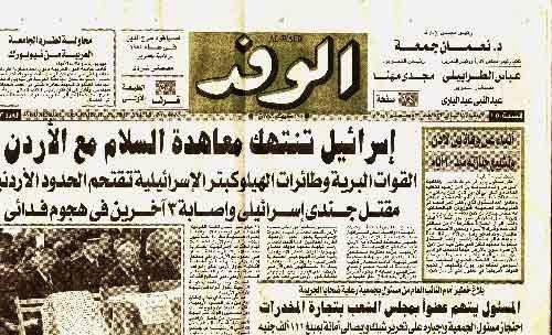 Otra falsa historia sobre Bin Laden