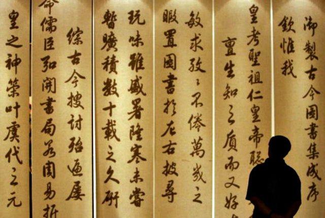 Los legendarios mitos de la creación de la civilización china