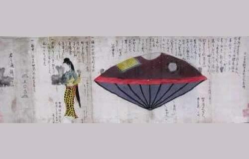 ¿Contacto extraterrestre en el ancestral Japón?