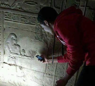 Wi-fi en el antiguo #Egipto ?