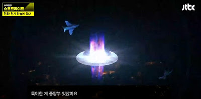 Aviones de la Fuerza Aérea de Corea enfrentaron a un OVNI en 1980, revela un documental