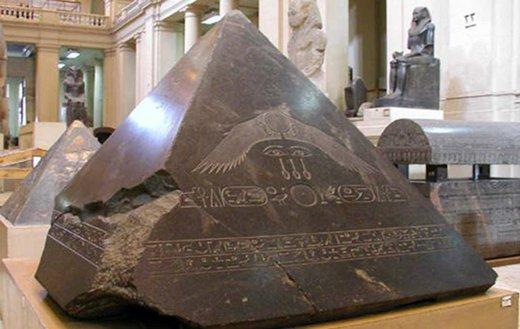 La mítica Piedra Benben: el lugar donde descendió el dios egipcio Atón