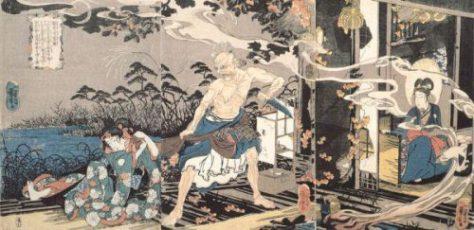 OniBaba, o la leyenda de la anciana malvada