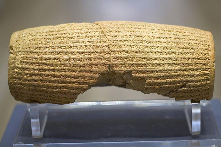 El Cilindro de Ciro y la antigua proclamación de los derechos humanos
