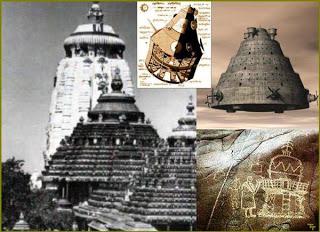 Vimanas, antiguas naves voladoras hinduistas