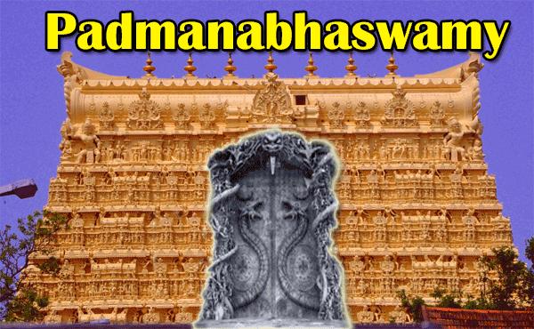 El Templo #Padmanabhaswamy ¿Que oculta La ultima puerta?
