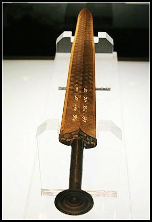 Tecnología china de 2000 años