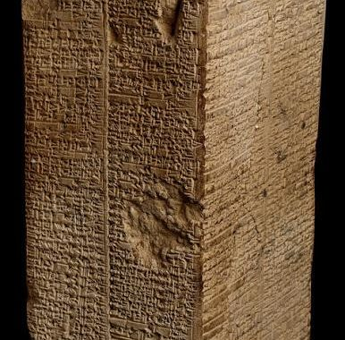 0La Lista de los Reyes Sumerios 386x380 - inicio