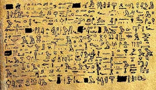 Papiro egipcio indica avistamiento masivo de ovnis