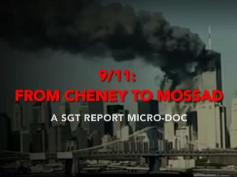 Los estudiantes de arte israelitas pusieron las bombas del 11-S: fotografías que lo prueban