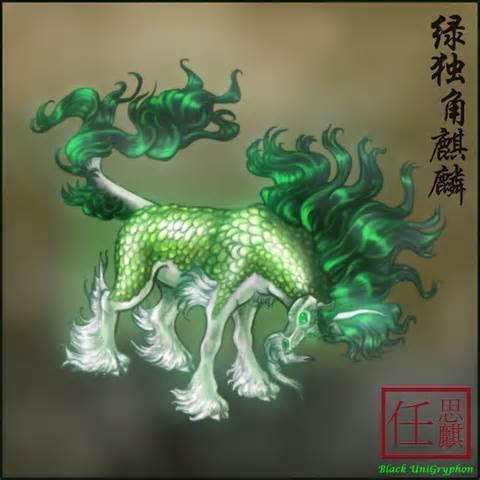 Animales miticos: Ki Lin Chino