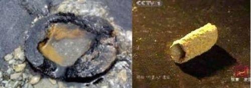 Misteriosa tuberías 150.000 años de antigüedad Descubierto Bajo Pirámide chino