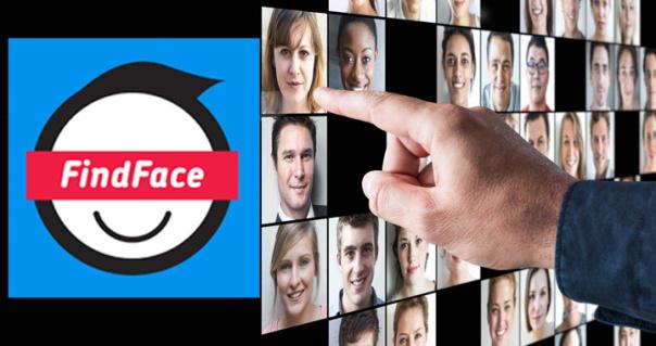Revelan ropa anti-vigilancia para confundir al reconocimiento facial