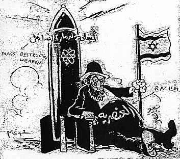 Enseñanzas judías muy curiosas