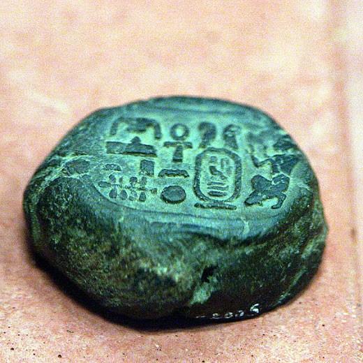El increíble meteorito con jeroglíficos encontrado en Canadá – 1908