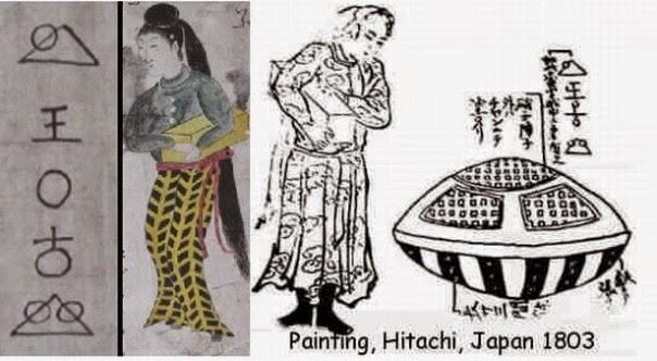 La alienígena que habitó entre los japoneses en 1803.