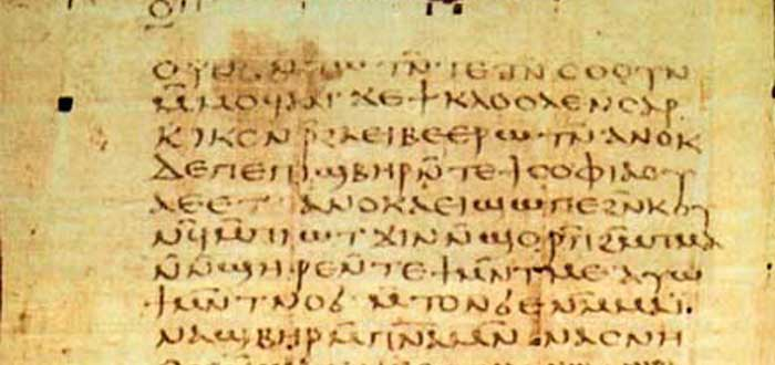 Apocalipsis de Pedro 2 - El Apocalipsis de Pedro que no se incluyó en la Biblia