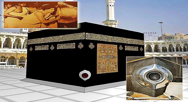 La piedra negra de Kaaba: ¿Una sagrada piedra del espacio?
