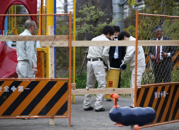 Detectan altos niveles de radiación en un parque infantil de Tokio