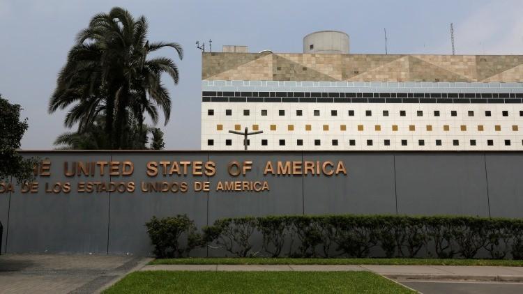 Traición en Perú: EE.UU. establece bases secretas en la Amazonía