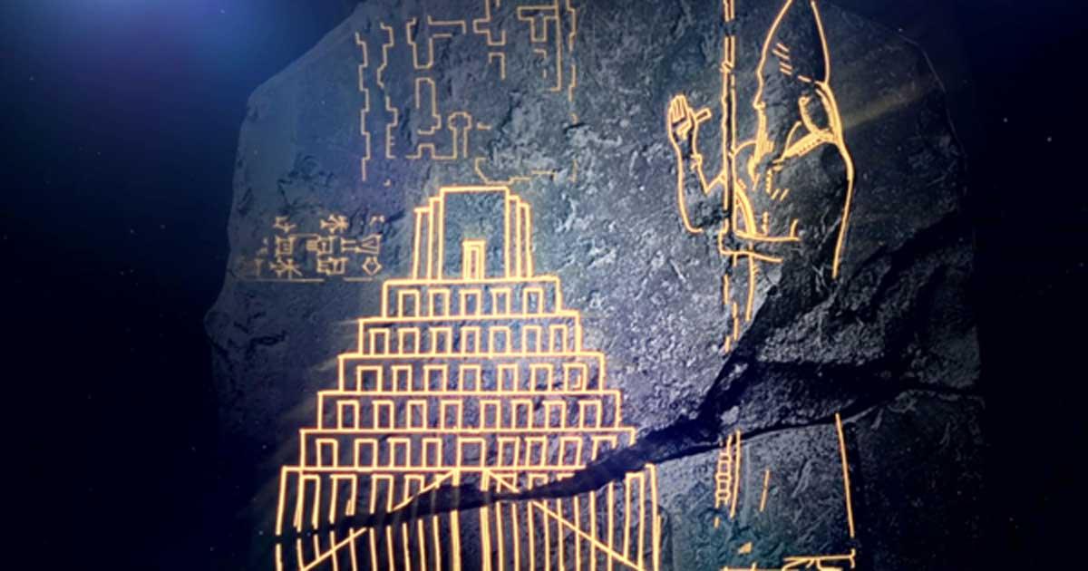 Una antigua tablilla a revelado que la torre de Babel realmente existió.