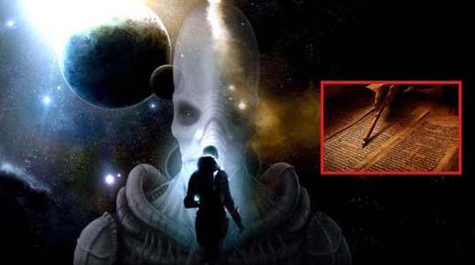 Una raza interplanetaria conocida como los Arcontes gobierna el mundo, según textos antiguos
