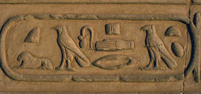 El Alma en el antiguo Egipto.