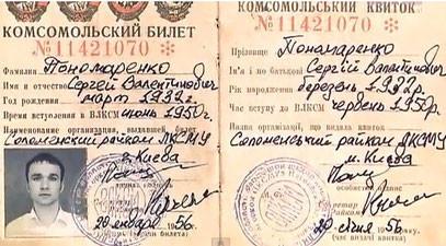 sergei02 documento - Dos historias increíbles de viajeros del tiempo