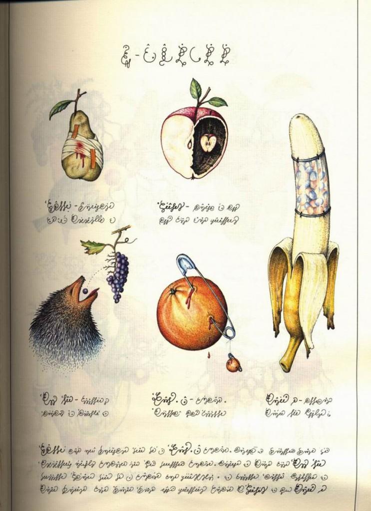 """'CodexSeraphinianus', """"el libro más raro del mundo"""""""