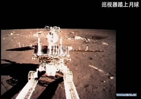 ¿De qué color es la Luna? La polémica por las imágenes de Chang'e