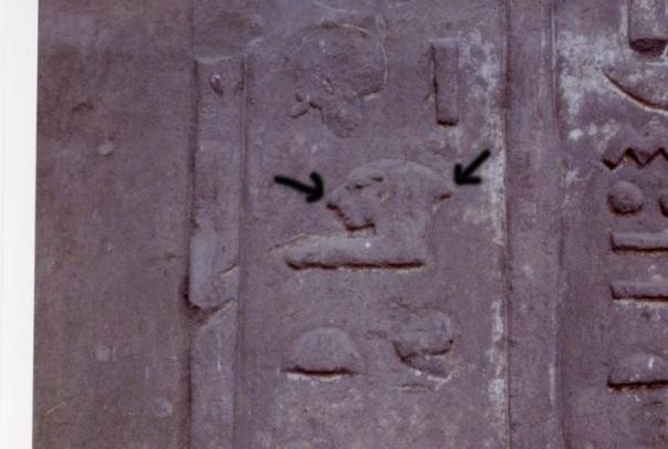 Faraones ¿Los Hijos de extraterrestres?