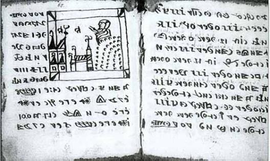 Más allá de Voynich: 9 libros que son enigmas sin respuesta