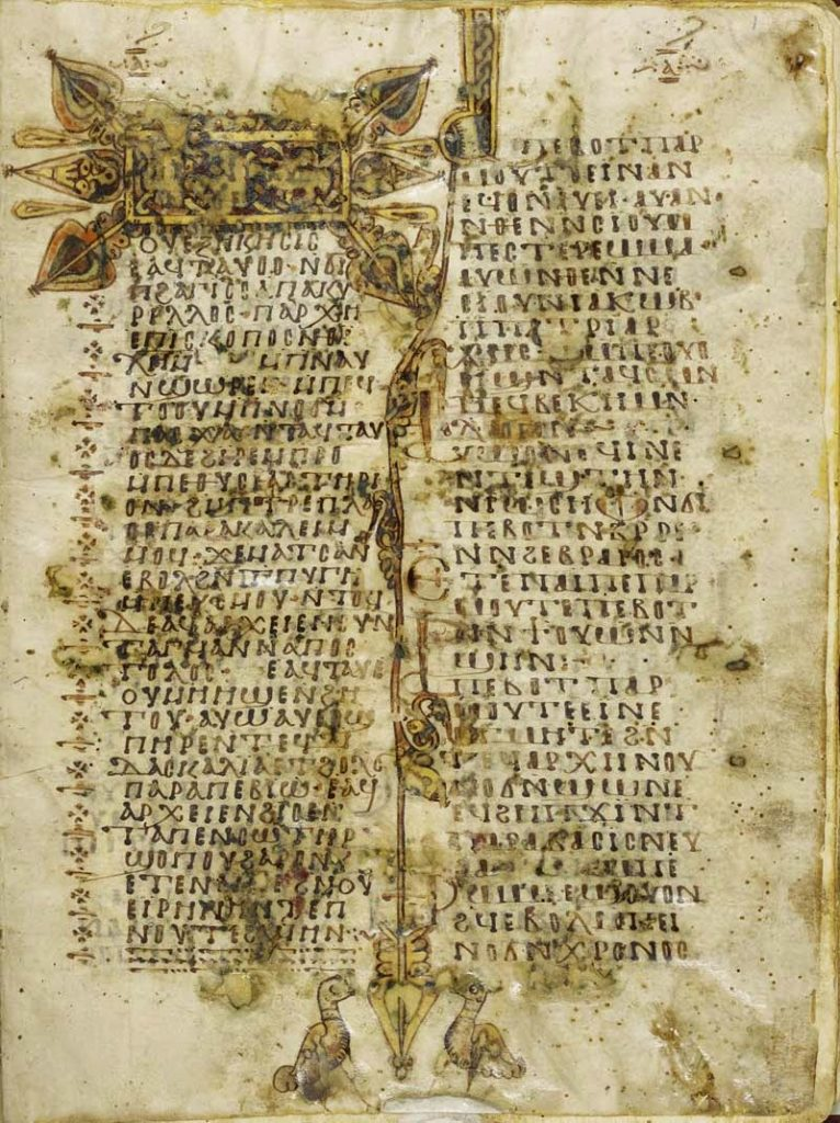 """Jesús era un """"cambiaformas"""" según texto egipcio de 1200 años"""
