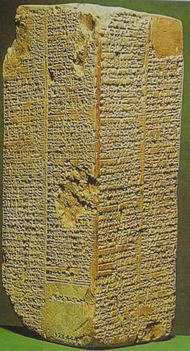 Tablilla de piedra inscrita con la Lista de los Reyes Sumerios. (Dominio público)