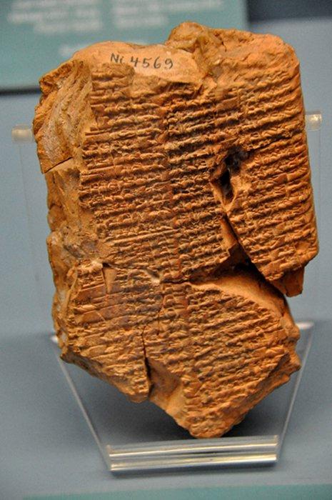Mitología sumeria: el descenso de Inanna al Inframundo