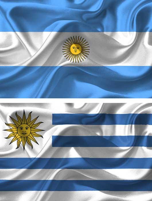 banderas Argentina Uruguay 1 - Inti, el dios del Sol de los incas: hijo de Viracocha y antepasado de los primeros reyes del Imperio inca