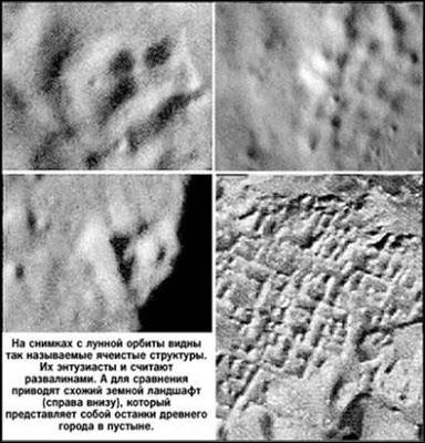 construcciones en la luna 2 - Dos altos ex-funcionarios de la NASA revelaron el secreto mejor guardado del gobierno de EE.UU.