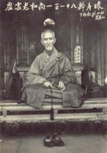 Monje budista describe avistamiento OVNI en 1884