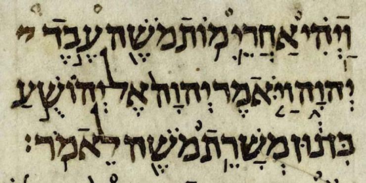 Anunnaki revelado: ¿Quiénes fueron estos seres de la antigua teoría astronauta?¿Qué dicen los textos antiguos?- Parte I