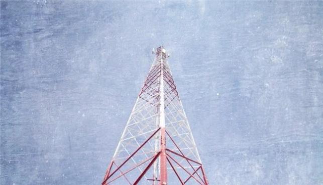 Cuidado: esa torre de telefonía móvil te está espiando