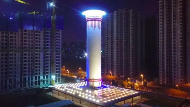 China quiere acabar con la contaminacióncon un purificador de aire de 100 metros de altura, el más grande del planeta