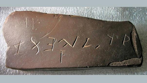 unnamed file 760 - Fenicios en Argentina y Brasil hace 2500 Años?