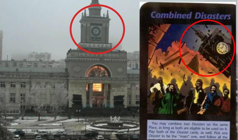 Las predicciones del juego de cartas de 1990 Nuevo Orden Mundial Illuminati