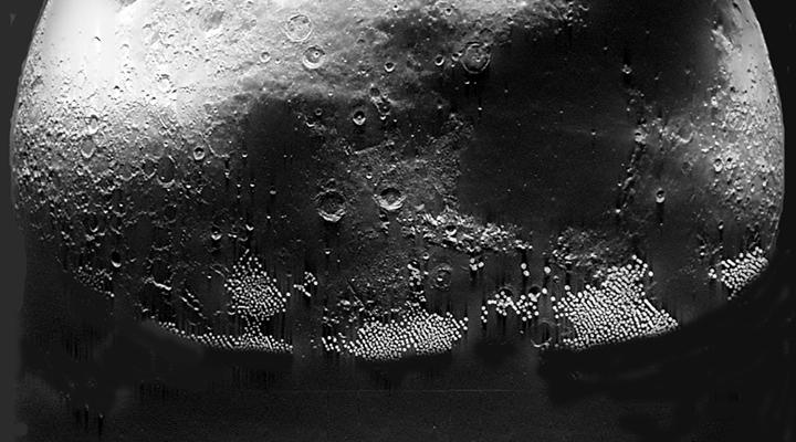 Edificios lunares en el lado oscuro