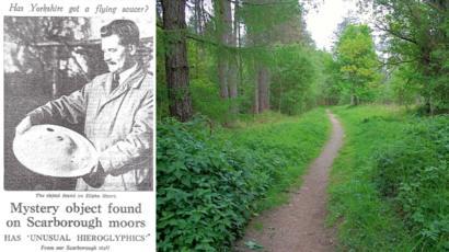 unnamed file 64 - Silpho Moor 'trozos de OVNI' encontrados en el archivo del Museo de Ciencias