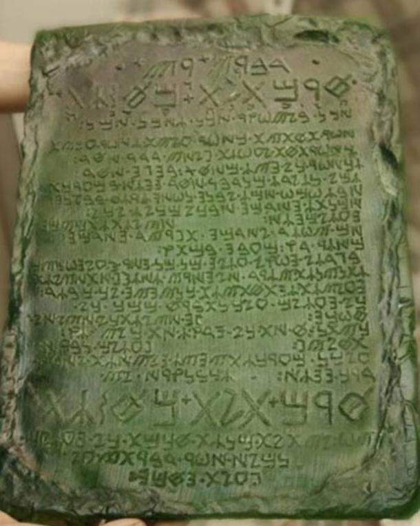 Dios egipcio toth y su escuela de misterio