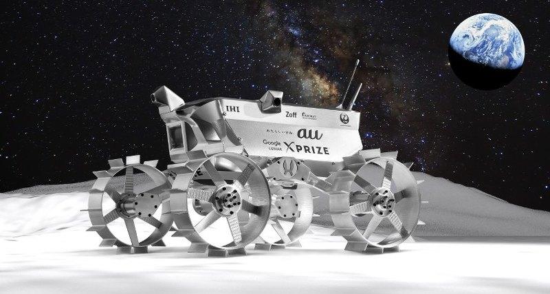 En Japón, crea un robot que construirá bases en la luna