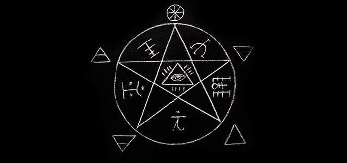 estrella de cinco puntas el significado y origen de este poderoso simbolo 2 - Estrella de cinco puntas | El significado y origen de este poderoso símbolo