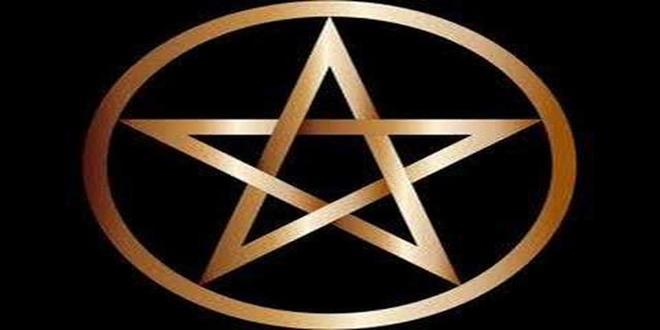 estrella de cinco puntas el significado y origen de este poderoso simbolo 4 - Estrella de cinco puntas | El significado y origen de este poderoso símbolo