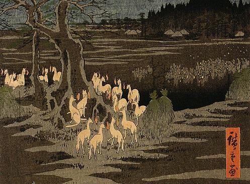 kitsune el zorro mistico japones - Inic.